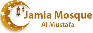 Surrey Jamia Mosque Al-Mustafa